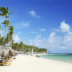 Punta Cana  - Vacaciones de Julio -  Avianca