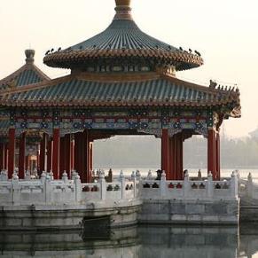 China y Hong Kong - Surland