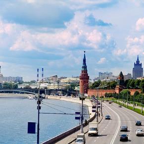 Rusia - Anillo de Oro