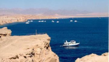 El Nilo y Sharm El Sheikh