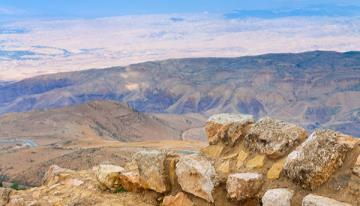 Raíces de Jordania - Surland