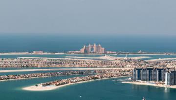 Dubái (4 Noches)