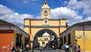 Guatemala Básico (02 días Altiplano)