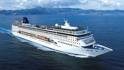 Crucero Transatántico MSC Sinfonia desde Venecia