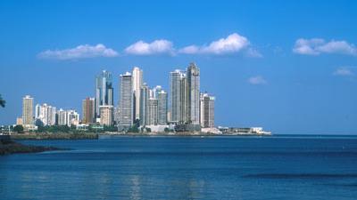 Panamá Espectacular