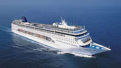 Crucero MSC Sinfonia desde Montevideo