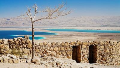 Israel: Tierra Santa y Mar Muerto