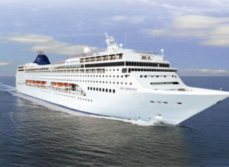 Escapada a Cuba con Crucero MSC