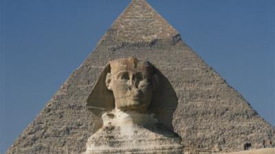 Egipto - Gran Cairo