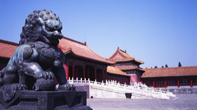 Encantos de China