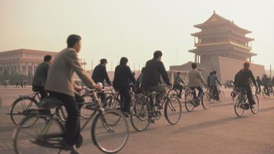 China Pintoresca